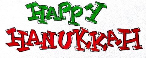 happy hanukkah inside1